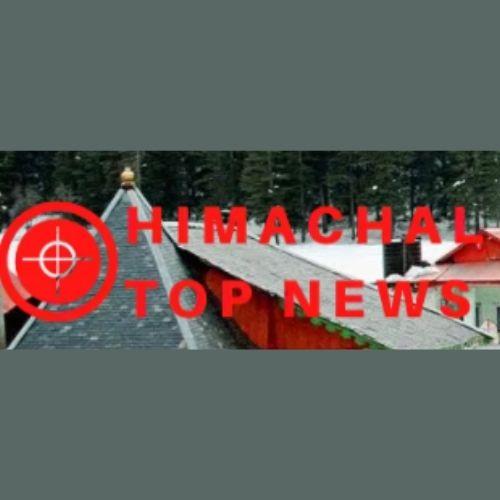 Himachal Top News